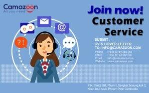 Customer Service Wanted